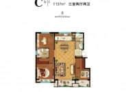 C户型-3室2厅2卫-137.0㎡